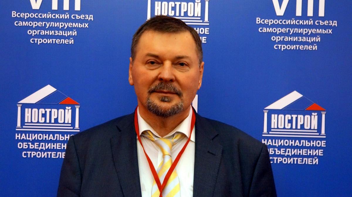 Новым президентом НОСТРОЙ избран Кутьин Н.Г., а новым вице-президентом Маркин Николай. СРО Русстрой
